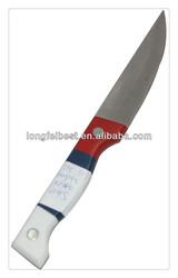 Hot sale 19cm Fruit carving knife / utility knife / safety kitchen knives