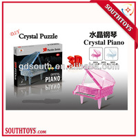 eductaion toys 3d crystal puzzle