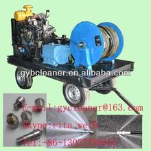 GYB-2 diesel engine high pressure 1000mm large pipe water jet cleaner