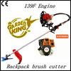 Garden king 4 stroke knapsack gasoline brush cutter