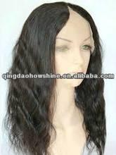 factory price top fashion stock wavy brazilian hair short u part wigs