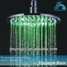 JFQ042CP hot sale 7 color led square shower head lights