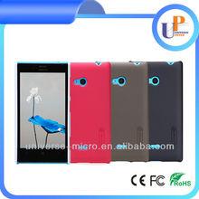 design phone case for nokia lumia 720