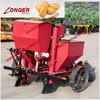 Potato Planter Machine