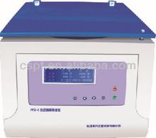 Auto microplate machine used in HIV laboratory and blood bank/hospital laboratory