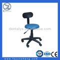 migliore prezzo usato portatile dentale assistente dentista sedia sgabello