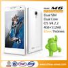 5'' Dual Core Dual SIM Dual GSM GPS China Smart Mobile Phone