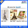 2014 for leather ipad case with 3d image