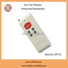 12V 1000M Long Range RF Wireless Remote Control