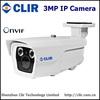 ONVIF Outdoor FULL HD 1080P 3Megapixel IP Camera