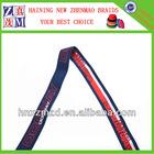2014 hot sale elastic high quality fashion custom jacquard waistbands