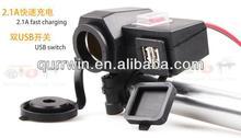 Motorcycle 12V USB Cigarette Lighter Power Port Integration Outlet Socket