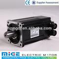 Silencioso estándar, china, precio pequeño motor eléctrico