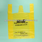 China manufacturer HDPE/PO vest handles bags white plastic T-shirt bag
