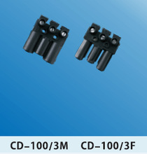 Quick GST Connector 3 POLES With UL CQC ROSH Authentication