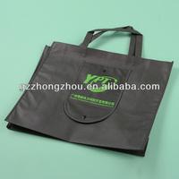 China factory wholesale beautiful fashion pp non woven shopping bag, eco friendly shopping bag