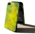 i-glow mobile phone case