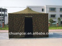 2014 the best seller of solar tent heating