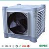 Wall mounted 12 speeds energy saving water air cooler fan