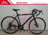 700c road bike MS-RB-002