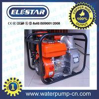 2 ELESTAR 100KB-4D series yanmar diesel water pump