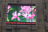 HD Waterproof High Resolution SMD Full Color RGB Outdoor LED Panel P10