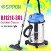 power Carpet Cleaners Vacuum Cleaner BJ122-30L