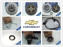 Chevrolet Aveo 96535499 Transmission Mount