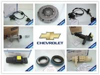 Chevrolet Aveo 96339733 Clutch Master Cylinder