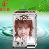 New Design New Style Super Color Permanent Herbal Hair Dye