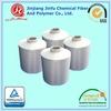 JinJiang Jinfu YTT semi-dull raw white polyester fiber plant