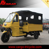 passenger three wheel motorcycle/motor tricycle for passenger or cargo