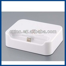 2014 Docking Station Charger Dock For Samsung Galaxy S3