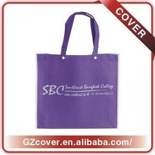 purple shopping bag reusable non woven bag