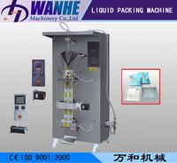 SJ-ZF1000 Price of Liquid soap making Machine