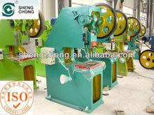 China manufacturer machine tool J23 series Open Type horizontal mechanical Presses inclinable press machine 100 T