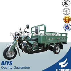 Gasoline three wheel motor tricycle for cargo hot sale