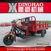 new tuk tuk 3 wheel motorcycle sidecar