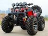 250cc off road atv manufacturer in Guangzhou