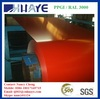 Color Coated Galvanized Coil/Color Coil/Color Roof With Price
