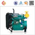 el precio de fábrica v6 pequeño turbo diesel motor