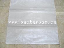 50kg pp woven flour bags flour sacks white color size 60*110cm