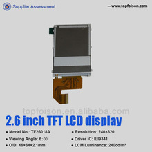 Small size 2.6inch lcd display panel lvds