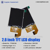 Manufacture 2.6inch outdoor waterproof lcd touch screen