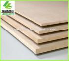 E1/E2 High Quality Medium Density Fiberboard