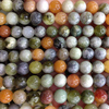 Natural flower jade round beads (AB1484)