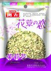 New 2014 Chinese Premium Quality Prefect Fresh Dried Pure Jasmine Flower