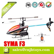 """Syma F3 Mini Size 9"""" 2.4G 4CH Helicopter Rc Toys"""