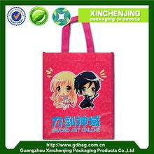 china manufacturer customizable children happy birthday gift bags
