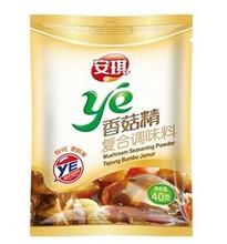 Vegetarian Mushroom seasoning powder, without meat ingredients, mushroom condiment